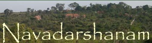 Logo-Navadarshanam